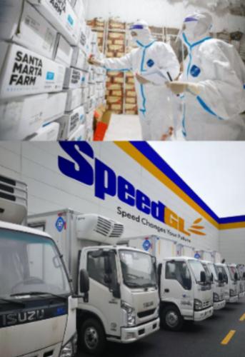 冷链药品运输